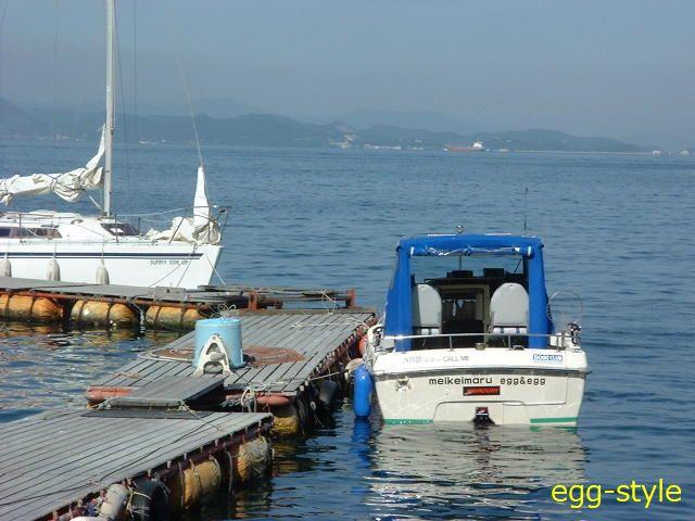 YAMAHA STR19-CR男鹿島中村荘桟橋