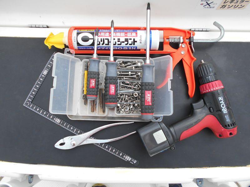 使用工具類