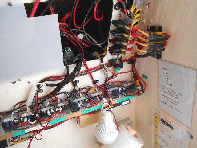 配電盤 電装関係を4系統に分岐