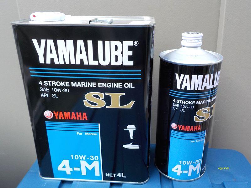ヤマハ純正エンジンオイル フル交換で4.2L