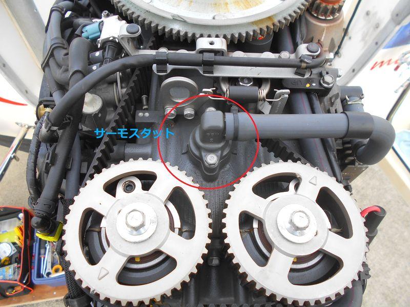 タイミングベルトの真ん中にサーモスタットはボルト2本で固定されている