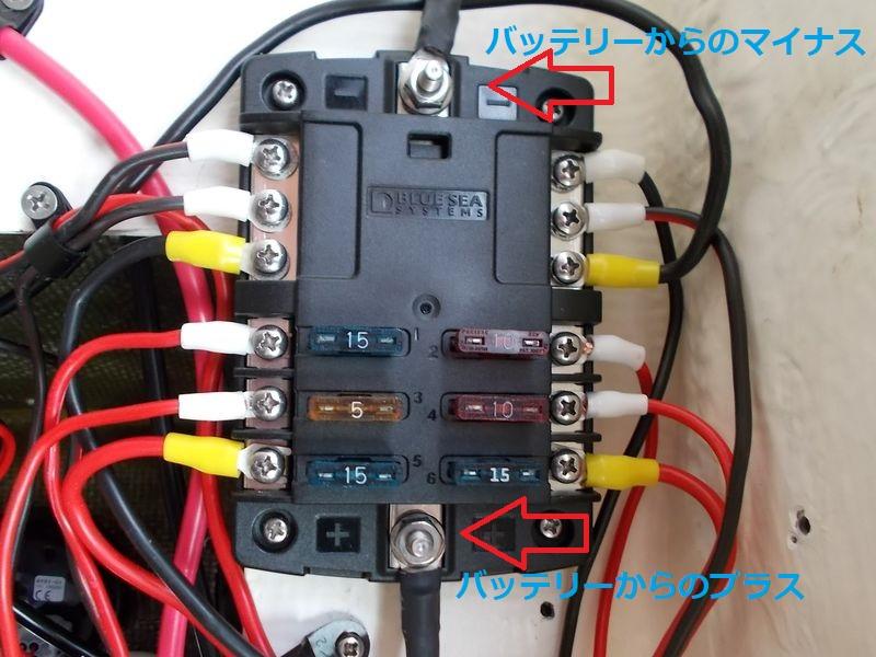本体を固定して、各々を配線して接続 完了