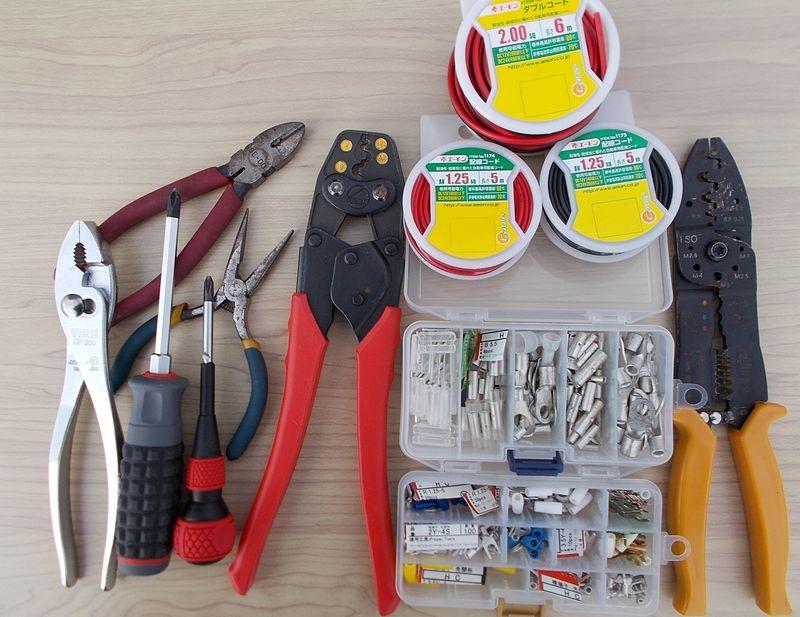 使用工具の一部