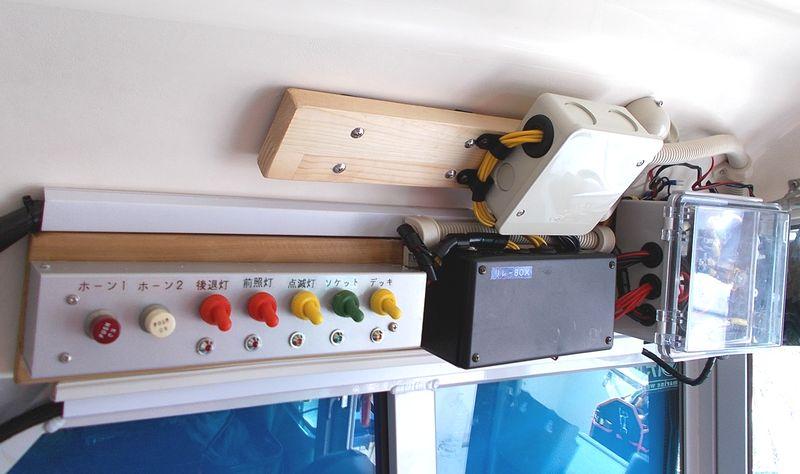 外部電装品のヒューズ、スイッチに配電端子と右上に集中させました