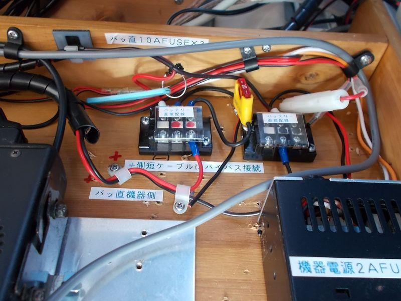 悩ましいバッ直端子 黄色の機器側ヒューズにバッテリーに+-ヒューズで保護